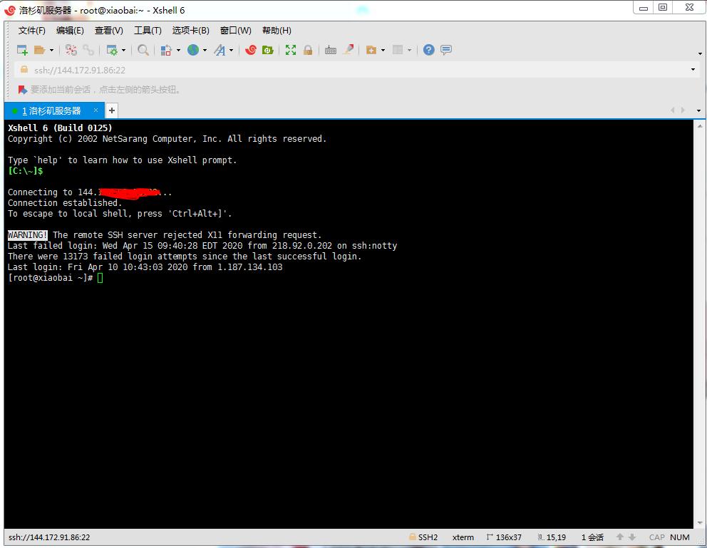 在Linux系统下安装宝塔面板教程
