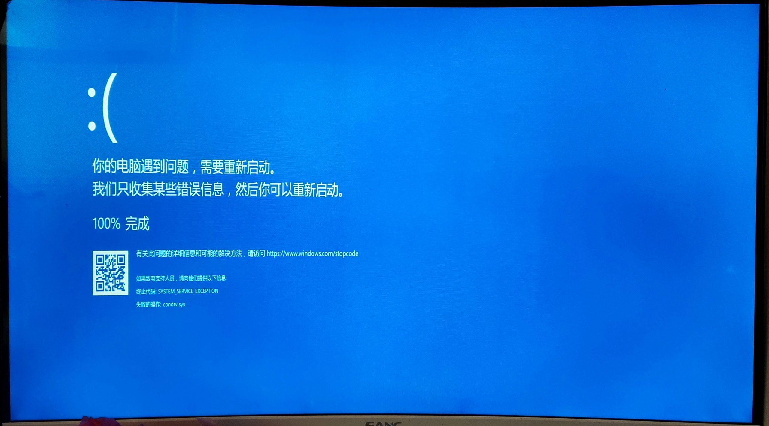 Windows10最新蓝屏漏洞代码